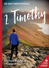 2 Timothy, 30 Day Devotional - FFTJ Series