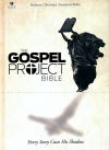HCSB Gospel Project Bible, Hardback Edition