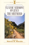 Classic Sermons - Jesus the Shepherd