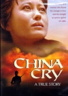 DVD - China Cry: A True Story
