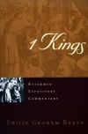 1 Kings - Reformed Expository Commentary - REC