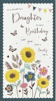 Birthday Card - To A Wonderful Daughter on Your Birthday by ICG II8409